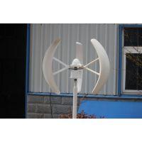 新品促销!!超低风速逸凡 300W垂直轴风力发电机组