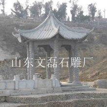 户外双层石雕亭子雕刻石材长廊 公园石头凉亭制作厂家