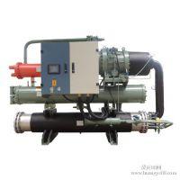 鸿宇制冷HYGY810乙二醇冷冻机适用于中央空调领域