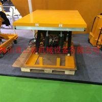 龙门县剪叉式升降机、三良机械(图)、剪叉式升降机报价