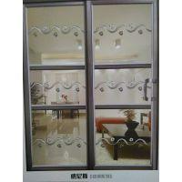 我公司生产阳台、厨房、卫生间隔断玻璃 推拉门玻璃 车刻钛钢玻璃