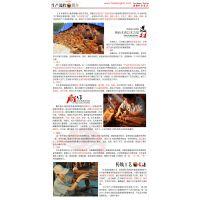 汉宫沙发-红酸枝 巴里黄檀/缅甸花梨大果紫檀 海强红木家具厂