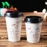 一次性纸杯加厚奶茶纸杯子打包咖啡杯带盖批发定做500ml/1000只装