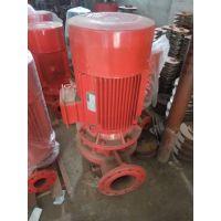 铸铁多级消防泵 水泵厂家XBD18.4/40-150DLL*4 水泵专家