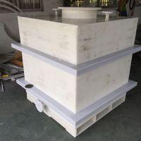厂家定做PP焊接桶 PP吨桶 塑料吨桶 集装桶 耐酸碱耐寒温