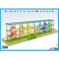 定制乐宝贝2016新款淘气堡 室内儿童乐园 大型游乐园设备 游乐淘气堡 拓展设备