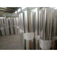 铝板 H24 1.5*1220*2440 、厚5.0/2.38*1220*2440