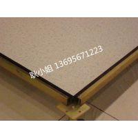 杭州美露硫酸钙防静电地板 6号防静电地板