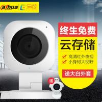 乐橙TC1大华wifi家用手机监控网络无线摄像头夜视高清智能摄像机