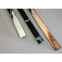 凯洋不锈钢收口条|压条|10mm宽T型线条|装饰包边条|木门柜门卡条|嵌条