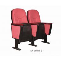 厂家直销东盛座椅 会议室报告厅礼堂连排座椅KX-8008B-2