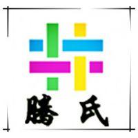 安平县腾氏金属丝网制品有限公司
