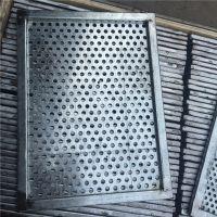 洞洞板展示架@铝板装饰长圆孔网@圆孔网规格【至尚】圆孔