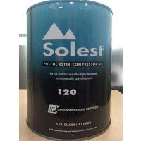 原装正品美国CPI冷冻油SOLEST 170合成螺杆机冷冻油
