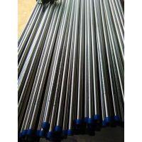 N08825管材棒材N08825圆钢锻件