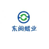 南通东闽蜡业有限公司