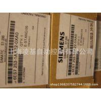 EM 253/6ES7253-1AA22-0XA0现货供应中