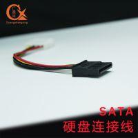 厂家供应批发 电脑电源线连接线 sata接口 串口 硬盘电源线
