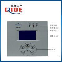 艾默生监控系统PSM-E01