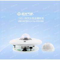 TBQ-2太阳总辐射传感器(锦州阳光)