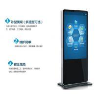 潍坊55寸落地广告机,潍坊42寸立式超薄广告机,潍坊竖式广告屏