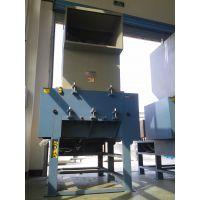 供应塑机辅机 加料再生破碎机