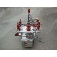 ZW10-12G/T630-20户外高压真空断路器 手动操作机构_电气栏目