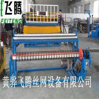 护栏网机电焊网机轻型钢筋网机黄骅飞腾规格齐全