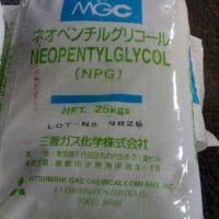 长期供应:新戊二醇;新戊二醇(NPG)韩国LG/日本三菱