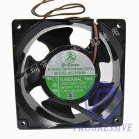 商业电磁炉 12038散热风扇 Bi-sonic 4C-230HB 现货批发