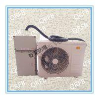1.5P冷暖型防爆空调壁挂式安装
