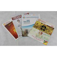 画册印刷 铜版纸画册印刷 广州画册印刷厂