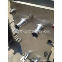 浙江嘉兴板式换热器 换热器机组 可拆全焊接 地暖空调专用换热器