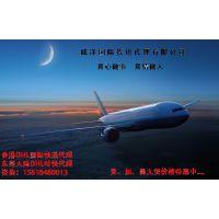 中山到缅甸物流专线货运公司、中山到仰光快递空运专线、中山汽运包税到缅甸曼德勒国际货运