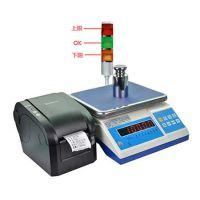 WN-V3E不干胶打印秤标签条码打印秤热敏纸针式打印称