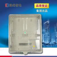 透明塑料电表箱 组合式三相电表箱 电子式电表箱 2户 带控制窗