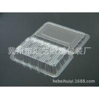 汇艺一次性塑料透明寿司盒大一深 熟食打包盒快餐饭盒糕点盒