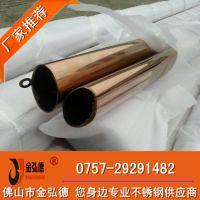 90*90*2.0真空镀黄钛金方管 304不锈钢黄钛金方管