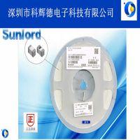 Sunlord顺络SDCL1608C1N0STDF叠层电感器射频电路1.0nH片式高频陶瓷叠层电感