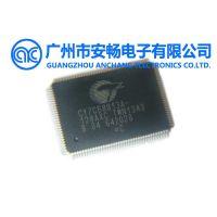 CY7C68013A Cypress赛普拉斯USB外设控制器