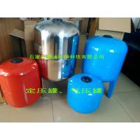 山东 青岛 烟台 8L 12L 50L 管道稳压罐 压力罐 隔膜式气压罐 厂家