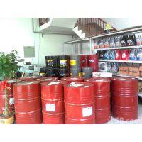 热卖中-美孚600XP680超级齿轮油