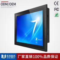 乐华供应21.5寸CE认证工业平板电脑 电容触摸 1037主板 I3处理器