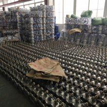 上海通用闸阀厂Z45H-10C-DN300国标暗杆闸阀 精拓生产