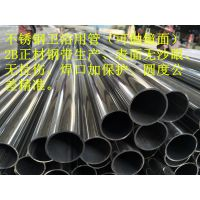 304抛光管工艺,椭圆异型钢管,20*50不锈钢304