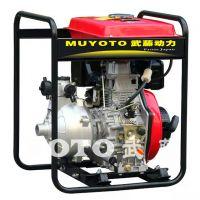 移动式6寸汽油机自吸泵水泵