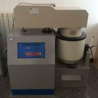 沥青试验室试验仪器-天津沥青混合料拌合料检测仪器