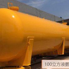 液氨储罐生产厂家,菏泽锅炉厂有限公司