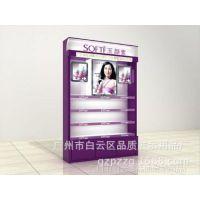 玉兰油化妆品展柜 护肤品展示柜 化妆品柜台 BG-150 品质展示烤漆