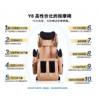 2016春天印象自动按摩椅Y8太空舱零重力招收阳江市加盟代理经销商